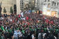 تركيا تتضامن مع شهداء غزة وتندد بنقل سفارة أمريكا (شاهد)