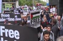 مسيرة مناهضة للاحتلال في ذكرى النكبة بلندن (شاهد)