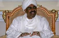 """النيابة العامة السودانية تحقق مع البشير بقضية """"غسيل أموال"""""""