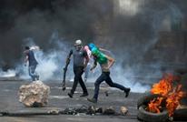 مواجهات مع الاحتلال بالضفة مع إعلان صفقة القرن