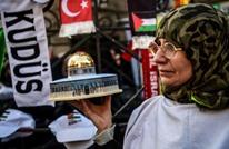 إسطنبول تستضيف الجمعة قمة إسلامية بشأن فلسطين