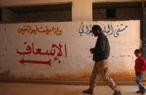 """هل تصبح إدلب منطقة """"آمنة"""" بعد إنهاء تركيا نشر نقاط المراقبة؟"""