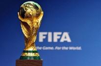 فيفا يحدد موعد الإعلان عن نتائج تقييم ملفي مونديال 2026