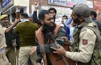 الهند تحظر حزبا إسلاميا في كشمير وتعتقل المئات من كوادره