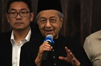 مهاتير محمد: لن نتدخل في انتخاب ملك جديد لماليزيا