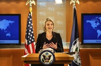 أمريكا تعلق تمويل برنامج لإعادة إعمار سوريا.. لهذا السبب