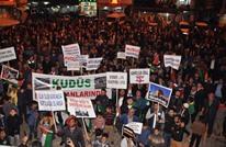 تركيا تستعد لقمة القدس واستمرار التظاهرات التضامنية (صور)