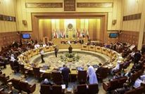 """وزراء خارجية العرب يجتمعون لبحث """"صفقة القرن"""" بمشاركة عباس"""