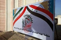 """بعد """"الإمام علي"""".. إيران تبني قاعدة ثانية شرق دير الزور السورية"""