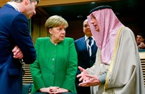 برلين تعتزم مراقبة تبرعات السعودية لمساجد ألمانيا