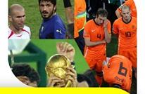 أرقام قياسية في تاريخ كأس العالم بعضها صعب التحطيم.. تعرف عليها