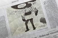رسم كاريكاتوري لنتنياهو يتسبب بفصل رسام من صحيفة ألمانية