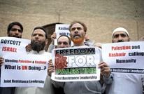 مسيرات في بنغلاديش وكشمير والأردن تضامنا مع غزة (شاهد)