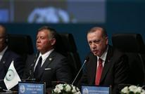 """قمتان في خمسة أشهر بتركيا من أجل القدس و""""تقصير"""" عربي"""