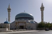 هكذا احتج أردنيون على قرار الأوقاف بشأن التراويح (فيديو)