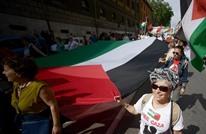 مظاهرات نصرة لغزة والقدس بمدن أوروبية وأمريكية ( صور )