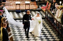 لوفيغارو: هكذا يحقق زفاف الأمراء إيرادات مليارية ببريطانيا