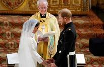 لن تصدق.. كم عدد الذين شاهدوا زفاف الأمير هاري تلفزيونيا؟