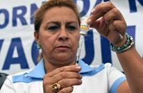 إنفاق العالم على الأدوية يقفز 33 بالمئة لـ1.5 تريليون دولار