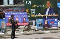مرشح عراقي فاز بالانتخابات بلا دعاية وسيرأس البرلمان (صور)