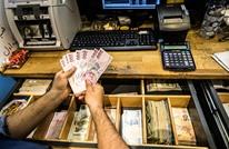 الليرة التركية تعمق خسائرها.. وهذه توقعات البنك المركزي