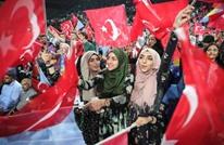 التايمز: هكذا كان المهرجان الانتخابي لأردوغان بالبوسنة