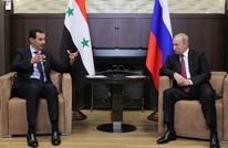 روسيا تسيطر على اقتصاد الساحل السوري وتسعى لتوسيع نفوذها