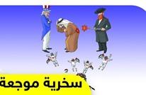 """""""آل حنظلة"""" هم آخر المقاومين الساخرين.. رسامو الكاريكاتور ينقلون زاوية أخرى للأحداث في فلسطين"""
