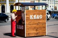 شركة روسية تعترف بتزوير تقييمات المطاعم قبل كأس العالم