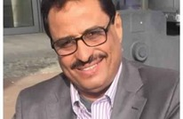 وزير يمني: لا لقاءات مع الحوثي ولن نتفاوض مع مرتزقة الإمارات