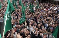 """""""المراجعات"""" هل هي ضرورة للإسلاميين أم وليدة الضغوطات"""