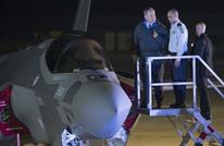 صحيفة كويتية: هذه المواقع العراقية ستقصفها إسرائيل (صور)