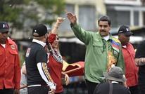 نائب فنزويلي: الحكومة باعت 73 طنا ذهبا دون موافقة البرلمان