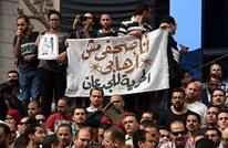 بيوم الصحافة: 90 صحفيا مصريا خلف جدران سجون السيسي