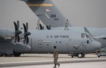 """""""مجتهد"""": اتصالات أمريكية بالخليج لاحتمالية عمل عسكري"""