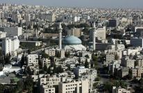 الأردن: %45 يفكرون بالهجرة وغالبية ترى الفساد منتشرا
