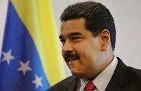 مادورو يعلن اعتقال جاسوس أمريكي وإحباط عمل تخريبي