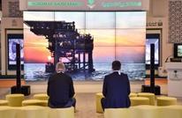 السعودية تعلن اكتشاف حقول نفط وغاز جديدة
