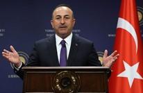 """تركيا تؤكد دعمها للخطوة الفلسطينية في """"الجنائية الدولية"""""""