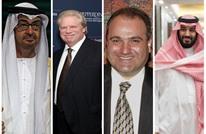 NYT تكشف تفاصيل دفع الإمارات أموالا لجورج نادر بعد التحقيق معه