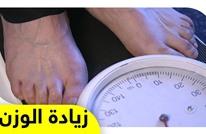 نصائح سهلة الاتباع لتجنب زيادة الوزن في رمضان