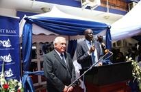 السودان يتلقى حزمة مالية بقيمة 370 مليون دولار