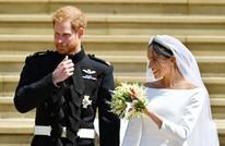 الملكة إليزابيث حزينة لما حصل مع هاري وميغان ونجلهما