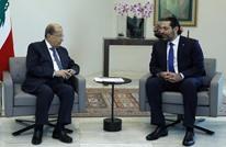 حكومة لبنان: لا ضرائب إضافية بالموازنة.. وعون يطمئن محتجين
