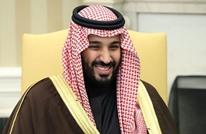 لأول مرة.. منشدة سعودية تتغنى بابن سلمان وتثير جدلا (شاهد)