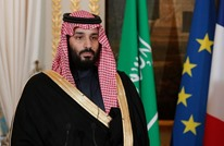 لوبوان: هذا هو الوجه المظلم لمشروع الحداثة السعودي