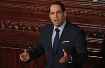 ائتلاف يساري بتونس يطالب حكومة الشاهد بالاستقالة
