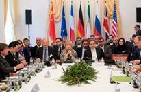 القوى الكبرى تجتمع بإيران في فيينا لإنقاذ الاتفاق النووي