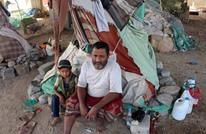 مطالبة أممية للسعودية بالسماح بدخول المساعدات لليمن