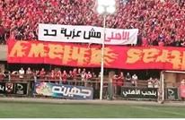 هكذا يهدد وكلاء اللاعبين مستقبل كرة القدم المصرية